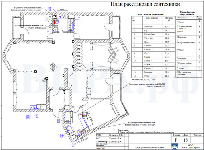 Готовые Чертежи Дизайн Проекта Квартиры
