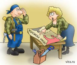 Ремонт квартиры описание: модный ремонт квартир, ремонт квартир ижевск.