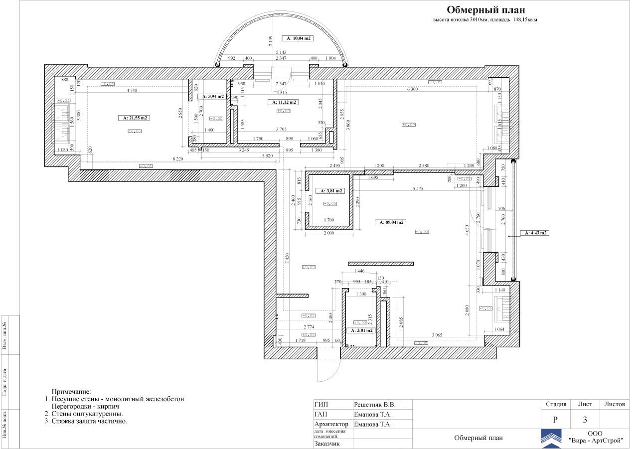 Дизайн проект трехкомнатной квартиры в жилом комплексе долин.