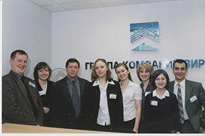 Группа компаний ВИРА